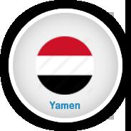 yamen-new